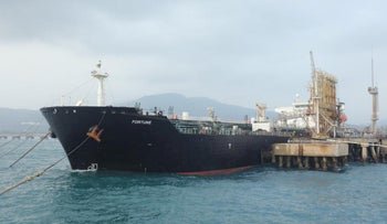 The Iranian tanker ship 'Fortune' is seen at El Palito refinery dock in Puerto Cabello, Venezuela May 25, 2020.