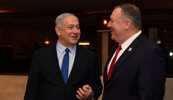 Benjamin Netanyahu meets with Mike Pompeo in Lisbon, Portugal, December 4, 2019.
