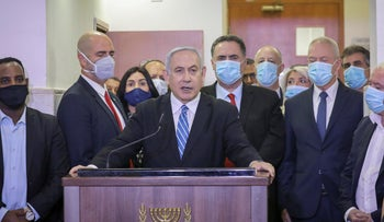 Benjamin Netanyahu, accompanied by members of his Likud party, delivers a statement before entering  the Jerusalem District Court, May 24, 2020.