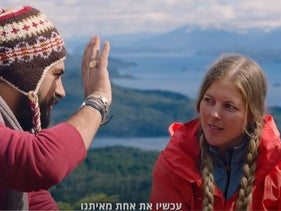 """A screenshot from an Elite Coffee ad, which urges Israelis abroad to be the country's ambassadors. """"Now you're one of us,"""" the Israeli backpacker says."""