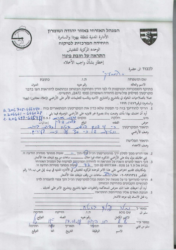One of the eviction orders obtained by the two organizations.