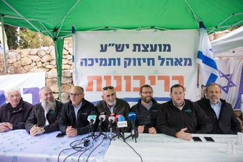 Outside the prime minister's residence, leaders of the Yesha Council call for a West Bank annexation and argue against a Palestinian state, February 4, 2020.