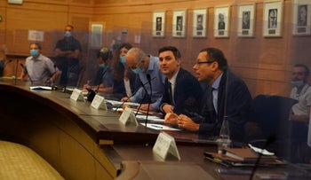 A meeting of the Knesset Foreign Affairs and Defense Committee, Jerusalem, May 2020