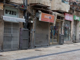 Shuttered stores in Jerusalem during the coronavirus pandemic, March 2020.