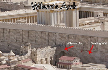 "Simulation of the access bridge containing ""Wilson's Arch"" to the Temple Mount"