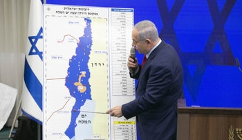 Netanyahu promising at a press conference to annex the Jordan Valley and northern Dead Sea area, Oct. 9, 2019