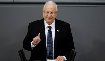 Reuven Rivlin delivers a speech during a special meeting of the German Parliament on January 29, 2020.
