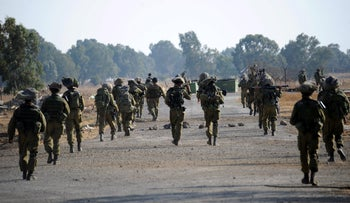 Golani troops train in the Golan Heights.