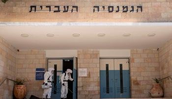 Workers disinfecting Jerusalem's Gymnasia Rehavia high school, where more than 170 students and staff were recently infected with the coronavirus, June 3, 2020.