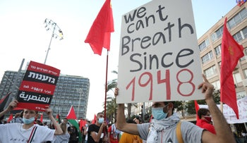 Protesters at a demonstration in Tel Aviv on June 6, 2020.