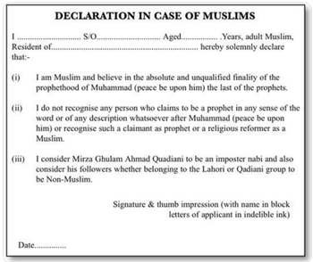 "To obtain a Pakistani passport, if you check the ""Islam"" box then it is mandatory to formally denounce Ahmadi Muslims as heresy, and to curse its founder"