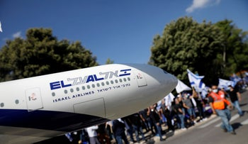 El Al employees take part in a protest asking for recovery plan for the cash-strapped airline that has been grounded due to the coronavirus disease, Jerusalem, May 10, 2020.