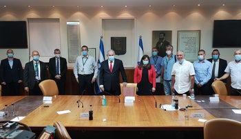 Netanyahu at the meeting with settlement leaders, Jerusalem, June 7, 2020