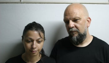 Ziv Matushka and Natalie Bar.