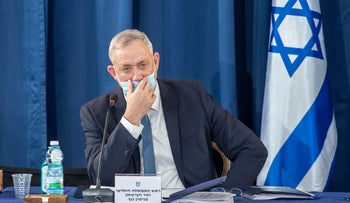 Defense Minister Benny Gantz at a government meeting at the Foreign Ministry in Jerusalem, May 31, 2020.