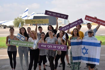 Young North American immigrants arriving in Israel in 2016 prior to commencing their service in the Israel Defense Forces.