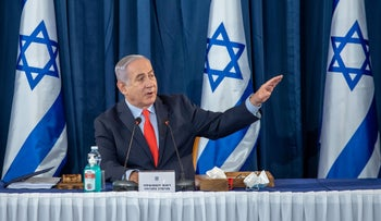 Netanyahu at a government meeting at the Foreign Ministry in Jerusalem, May 31, 2020