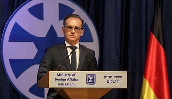 Germany's Foreign Minister Heiko Maas speaks at the Israeli foreign ministry headquarters in Jerusalem on June 10, 2020.