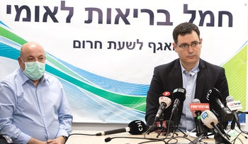 Health Ministry Director General Moshe Bar Siman Tov, right, and Deputy Director-General Itamar Grotto, left, in a press conference.
