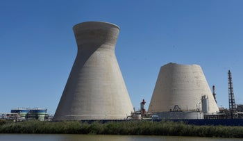 The cooling towers in Haifa, June 12, 2020.