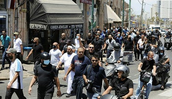 Jaffa residents protesting against the demolition of the 18 century Muslim burial grounds, June 12, 2020.