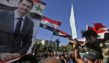 A demonstration against American sanctions on Syria in Damascus, June 11, 2020.