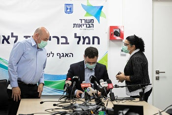 From left: Officials Itamar Grotto, Moshe Bar Siman Tov, Sigal Sidetsky give a briefing in Tel Aviv, May 29, 2020.