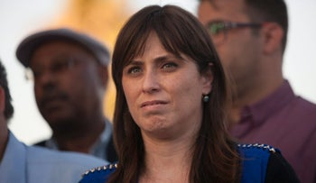 Israel's Deputy Foreign Minister Tzipi Hotovely.