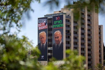Billboards shows Israeli Prime Minister Benjamin Netanyahu, right, and U.S President Donald Trump in Jerusalem, placed by Yesha, June 10, 2020.