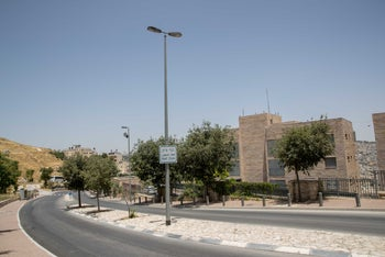 A sign for Nof Tzion is seen in the settlement in East Jerusalem, June 17, 2020.