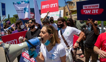 University students attend a protest over the economic crisis, Jerusalem, May 7, 2020.
