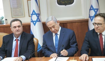 Netanyahu at a cabinet meeting in Jerusalem, on July 14, 2019.