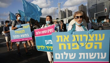 Protesters gather at Hashalom interchange in Tel Aviv to protest annexation, June 18, 2020.
