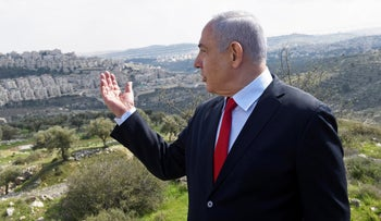 Prime Minister Benjamin Netanyahu visits the area where a new neighborhood is to be built in the East Jerusalem settlement of Har Homa, February 20, 2020