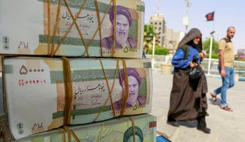 Iranian rial currency notes are seen at a market in the holy Shi'ite city of Najaf, Iraq September 22, 2019.