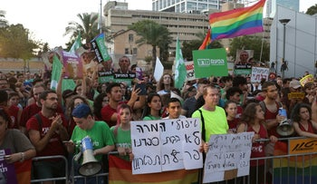 A demonstration against 'conversion therapy,' Tel Aviv, July 14, 2019