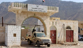 A military vehicle belonging to Yemen's southern separatist forces blocks the entrance at a local administration building on the strategic island of Socotra, June 22, 2020.