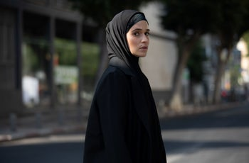 """The main protagonist Tamar Rabinyan, played by actress Niv Sultan, in the new Kan Israeli Public Broadcasting Corporation thriller television series """"Tehran,"""" June 2020"""