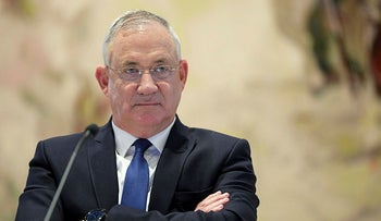 Israeli Defence Minister Benny Gantz attends a cabinet meeting of the new government in the Knesset, in Jerusalem, May 24, 2020.