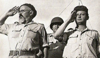 Itzhak Sadeh and Yigal Allon in 1948.