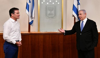 Mossad chief Yossi Cohen and Benjamin Netanyahu, Jerusalem, May 24, 2020.