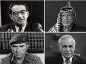 Clockwise from top left: Israel (Rudolf) Kastner, Yasser Arafat, Moshe Katsav and Rafael Eitan.