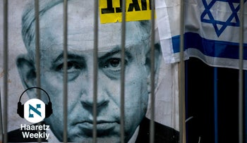 A poster of Benjamin Netanyahu at an anti-corruption protest in Jerusalem in June 2020.