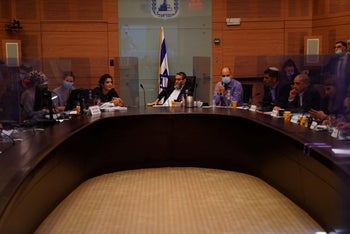 A meeting of the Knesset Finance Committee, June 22, 2020.
