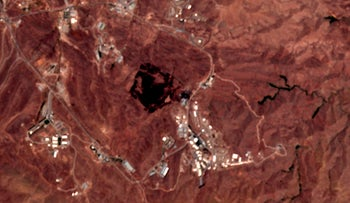 Photo from the European Commission's Sentinel-2 satellite shows the site of the explosion, June 26, 2020.