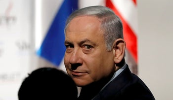 Prime Minister Benjamin Netanyahu arrives to attend a conference in Jerusalem, January 8, 2020.