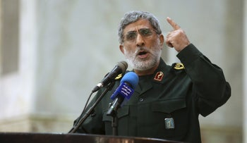 Gen. Esmail Ghaani speaks in a meeting at the shrine of the late revolutionary founder Ayatollah Khomeini just outside Tehran, Iran. May 24, 2017