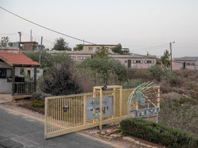 The entrance to the settlement of Yitzhar.