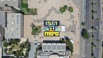 A bird's-eye view of the mural, July 4, 2020.