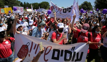 Social workers protest working conditions, Jerusalem, June 2020.